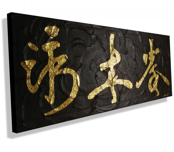 Chinesisches-Schriftzeichen-Wing-Tsun-Atelier-MK1-Art-Melanie-Kuntz-Trier-XXL-Kunst-handgemalt-viele-bunte-Farben-Acrylfarben-Acrylbilder-Leinwand-moderne-abstrakte-zeitgenössische-Malerei-Originale-Unikate-Bilder-direkt-vom-Künstler-online-kaufen-Galerie